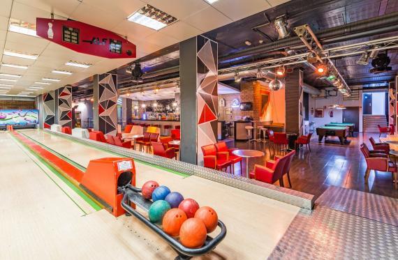 Боулинг-бар Hotel Spa Diana Parc